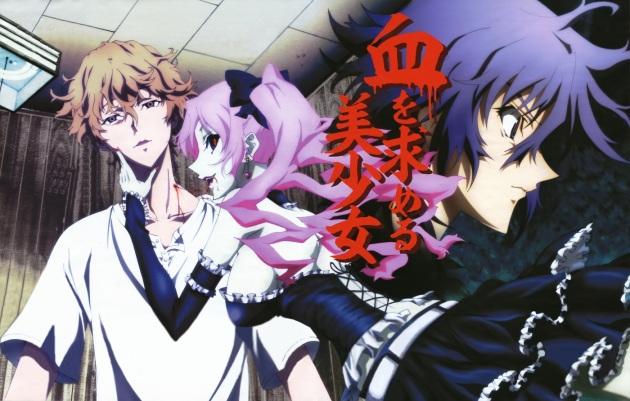 moe-167179-blood-gothic_lolita-hasegawa_yukio-lolita_fashion-mutou_tooru-shiki-shimizu_megumi-yuuki_natsuno
