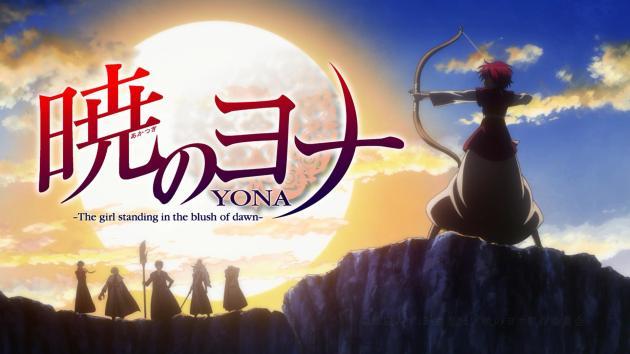 Akatsuki no Yona - OP - Large 01