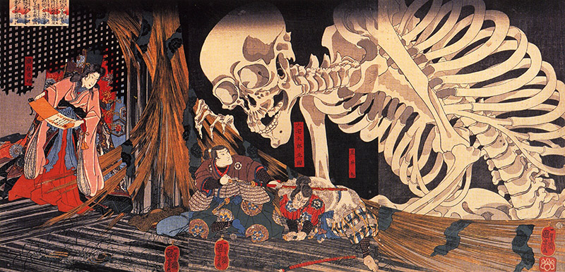 Miss Hokusai Tales Of The Anomalous And Strange In The Late Edo Period Illogicalzen